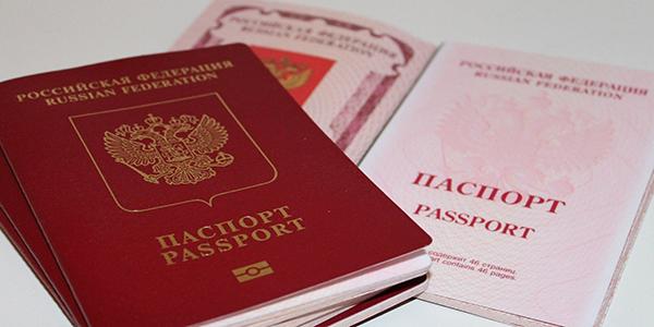 دریافت پاسپورت روسیه
