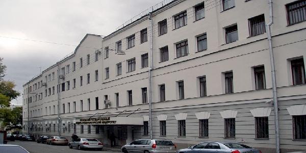 دانشگاه اودیکیوف مسکو در روسیه