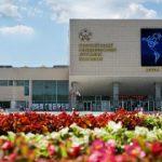 دانشگاه رودن مسکو در روسیه
