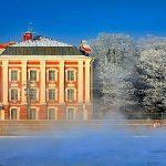 دانشگاه ملی سنت پطرزبورگ