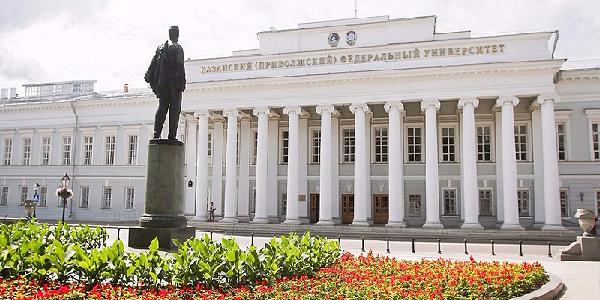 دانشگاه کازان Kazan Federal University