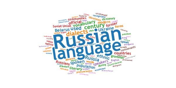 زبان برای رشته پزشکی در روسیه
